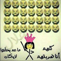 Sara Nour