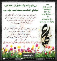 Habib Wali Mohammad