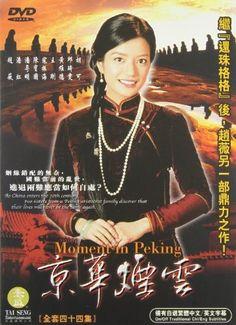 Pan Yaung Chel
