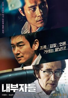 Lee Seung-woo