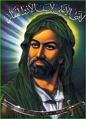 Hassan al-Imam
