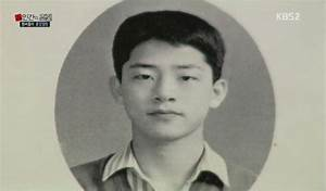 Kim Jun-ho