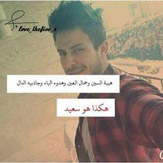 Said Karmouz