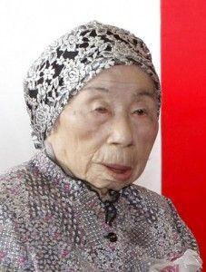 Koto Okubo