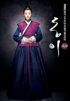 Lee Byung-hoon