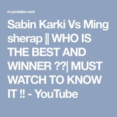 Ming Sherap