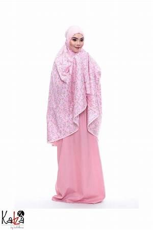Khadijah Muslimah
