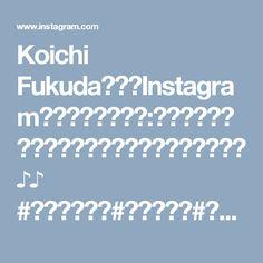 Koichi Fukuda