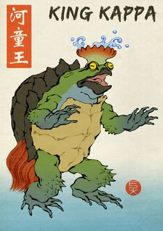 Kenshiro Gushi