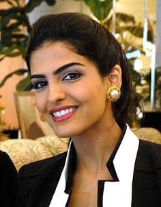 Princess Ameerah Al-Taweel