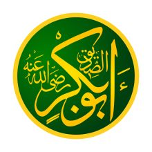 Abdullah Bakr