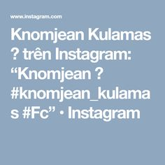 KnomJean