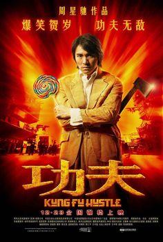 Qiu Yuen