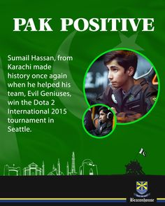 Sumail Hassan