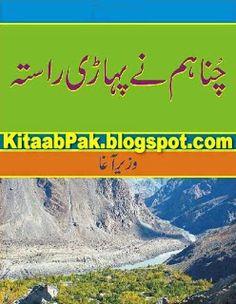 Wazir Agha