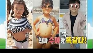 Lee Seol-ah