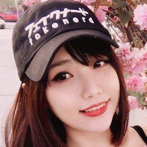 Hana Dinh