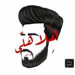 Ayman Aballi