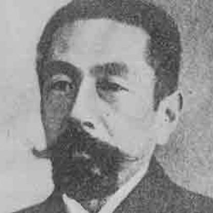 Asai Chu