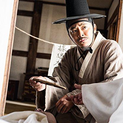 Jung-suk Jo