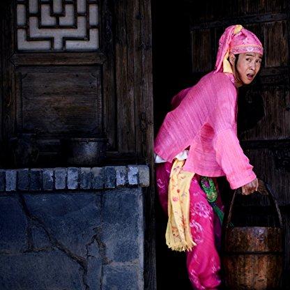 Shenyang Xiao