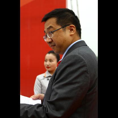 Wang Junjin