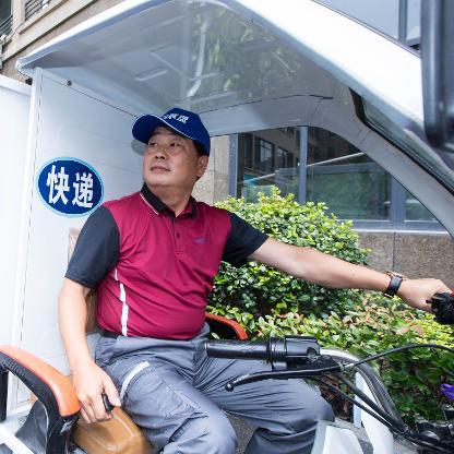 Yu Huijiao